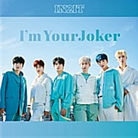 인투잇 (In2it) / I'm Your Joker (수입/미개봉/Single)