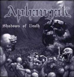 Aphangak / Shadows Of Death (수입)
