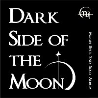문별 / Dark Side Of The Moon (2nd Solo Album) (미개봉)