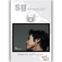 에스지 워너비 (Sg Wanna Be) / 1집 - Wanna Be+ (MUSIC 2.0 SPECIAL EDITION) (프로모션)