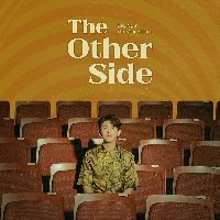 에릭 남 (Eric Nam) / The Other Side (4th Mini Album) (미개봉)