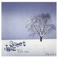V.A. / Sweet Jazz Vol.2 : Winter Story (2CD)