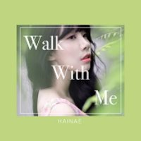 하인애 / Walk With Me (Digipack)