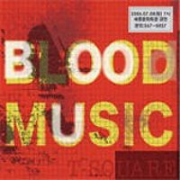 T-Square / Blood Music