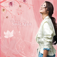 백지영 / Thank You I Can Smile Again (2CD Special Edition/Digipack/프로모션)