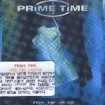 Prime Time / Free The Dream (수입/미개봉)