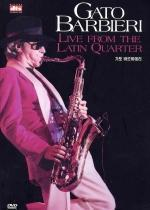 [DVD] Gato Barbieri / Live From The Latin Quarter (DTS/미개봉)