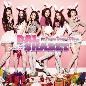 달샤벳 (Dalshabet) / 1st Mini Album (Digipack)