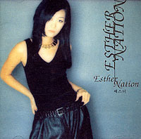 에스더 (Esther) / 1집 - Esther Nation (B)