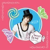 손호영 / Sweet Love (Single)