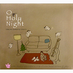 배송희 / O Holy Night - Song Hee Acoustic Series (Digipack)