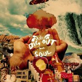 Oasis / Dig Out Your Soul (수입)